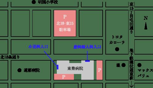 札幌東豊病院駐車場の地図